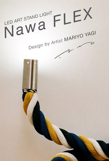 「NAWA FLEX」Light Sculpture design by Mariyo Yagi